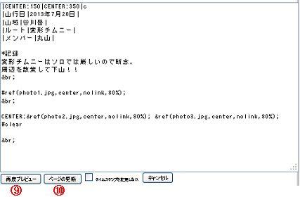 HP8.jpg